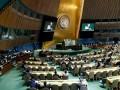 Украина поблагодарила членов ООН за поддержку резолюции по Крыму