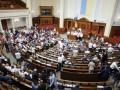 В зале 11 человек: Депутатов отпустили готовиться к инаугурации Зеленского