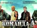 Азаров стал