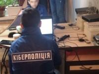 Черниговский хакер продавал базу компании-перевозчика за 3 биткоина