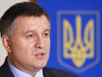 Аваков: Полицию критикуют, как жена мужа