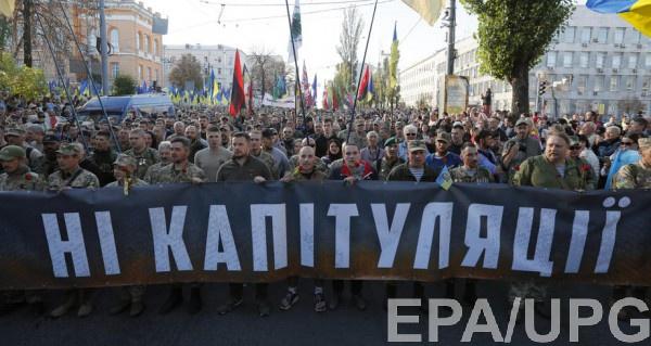 Большинство украинцев против предоставления Донбассу особого статуса