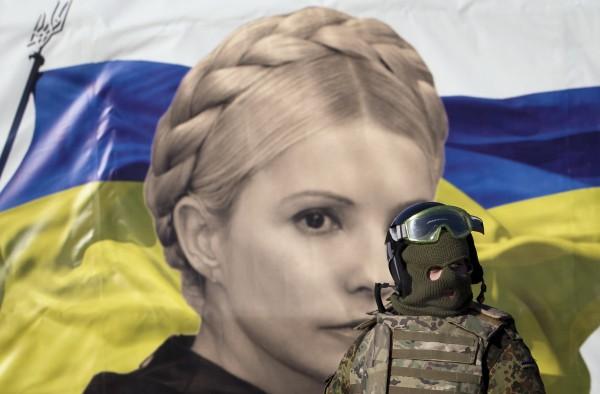 Тимошенко прокомментировала ситуацию в Украине