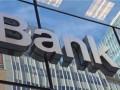 Финбанк объявил о самоликвидации