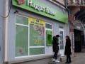 НБУ ликвидирует Надра Банк