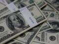 США перенаправили финансирование проектов в России в Украину