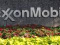 В США оштрафовали ExxonMobil за сделки с Роснефтью