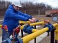 Нафтогаз в марте импортирует по 40 миллионов кубометров газа в сутки