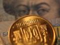 Moody's ухудшило оценку долговой нагрузки Украины