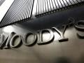 Moody's ухудшило прогноз экономики России
