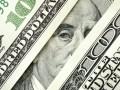 МВФ прогнозирует курс на уровне 22 грн/долл в этом году