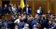 """Под крики """"Ганьба"""" министр Милованов представил земельный закон"""