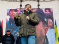 Саакашвили анонсировал на 3 декабря