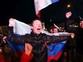 Россияне счастливы, как никогда - социологический опрос