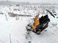 В Подмосковье нашли двигатели разбившегося Ан-148