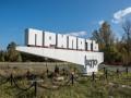 В Чернобыльской зоне туристический бум
