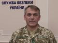 СБУ назвала имена своих контрразведчиков - один из них тяжело ранен