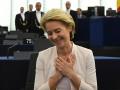 Еврокомиссию впервые возглавила женщина