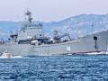 Военные РФ разгружают корабли в Сирии под дымовой завесой