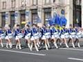 Парад барабанщиц открыл празднование Дня Европы в центре Киева