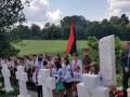 Во Львовской области освятили мемориал воинам УПА