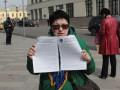 Активистке Яблока в Москве облили лицо кислотой
