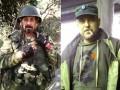"""ВСУ сообщили о смерти двух боевиков из базы """"Миротворца"""""""