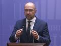 Министры отказались от премий до конца 2020 года - Шмыгаль