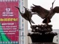 Явка на парламентских выборах в Беларуси превысила 77%