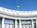 В МИД высказались о планах РФ открыть офис партии в Донецке