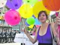 Киев «опустили»: Интернет о гей-параде в столице