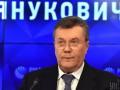 Суд объяснил отмену заочного ареста Януковича