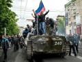 МВД показало фото боевиков, захватывавших Мариуполь год назад