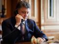 Путин не угрожал в разговоре с Порошенко – АП