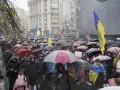 В Киеве около 500 человек вышли на Марш возмущенных