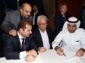 Сирийские оппозиционеры подписали соглашение о создании нового объединительного органа