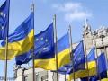 Безвизовый режим между Украиной и ЕC вступил в силу