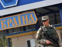 Визы для россиян: безопасность или политика?