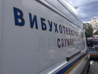 В Киеве эвакуировали 2 тыс. человек из бизнес-центра из-за сообщения о