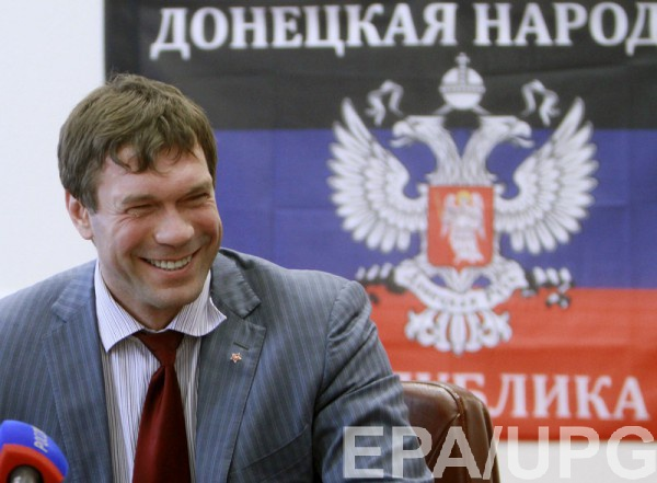Суд невыселил издома семьи экс-депутата Рады переселенцев сДонбасса