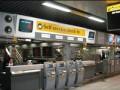 В аэропорту Борисполя появились киоски саморегистрации
