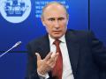 Путин готов снизить цены на газ для Украины
