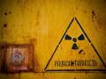 Атомный проект России в Египте заморожен