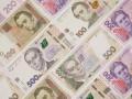 Средние ставки по депозитам в гривне и долл снижаются: Инфографика