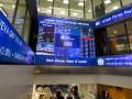 Фондовые биржи ЕС открылись ростом котировок