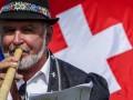 Дело Нафтогаза: в Швейцарии арестовали 60 млн франков