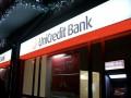 UniCredit может продать все акции польского Bank Pekao
