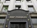 Moody's отозвало рейтинги одного из крупнейших банков Украины