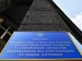 В Украине продали арестованное имущество на 25 млн гривен
