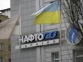 Газ Украины полностью сольют с Нафтогазом
